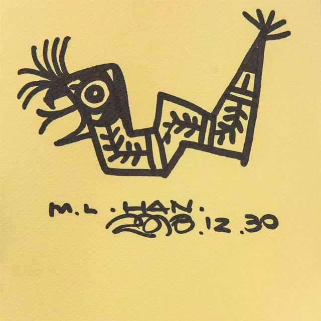 韩美林十二生肖作品:蛇