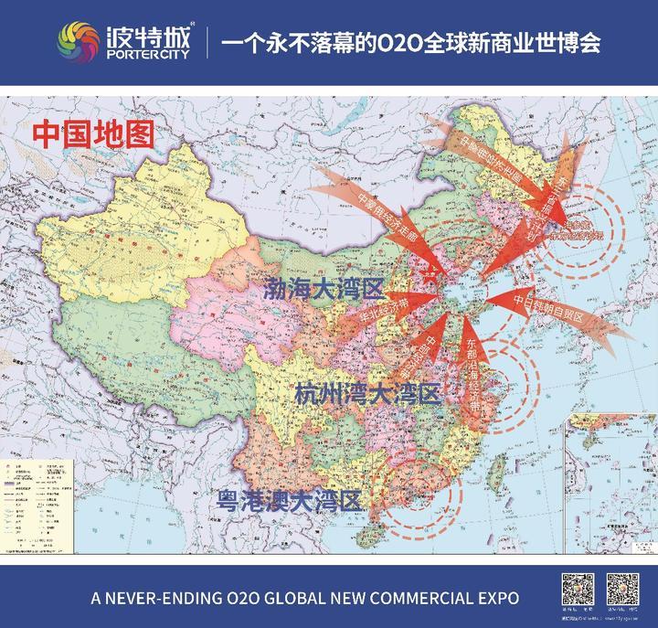 0版本时代的到来,推动一个新的大东北亚再振兴时代到来.图片