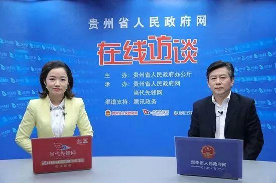 当代贵州融媒体记者 陈海东 摄 据了解 遵义高新技术产业开发区