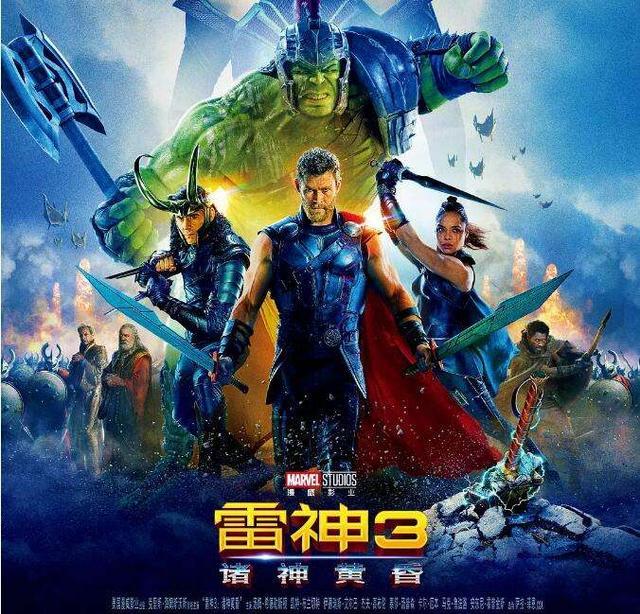 巨人大战钢铁侠_曾被钢铁侠称为最强复仇者的绿巨人,复联4王者归来,将