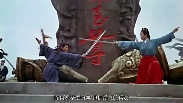 天龙八部应划到射雕三部曲,a射雕求败或填补天龙跟射雕张译山西农村电视剧图片