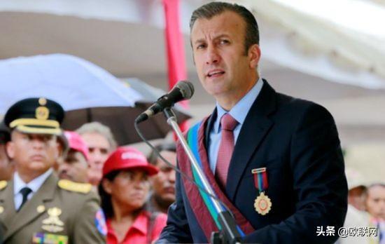 施压马杜罗 美起诉委内瑞拉前副总统艾萨米等人
