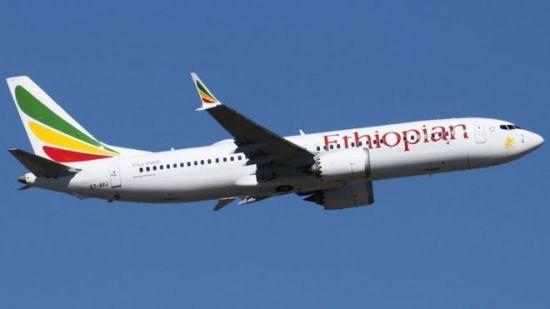 欧洲航空安全署:暂停波音737MAX客机领空作