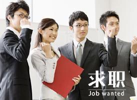 女,广东人,想在约堡范围内找份吧台,或服务生的工作<