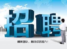 Metrotown 日本餐廳誠聘全職或兼職壽司吧學徒,樓面練習生/傳菜, 廚房學徒及洗碗工<