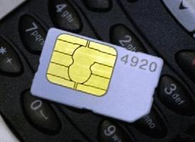 在巴西,如何办理手SIM卡?<