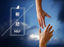 温哥华华人常用网站,收好罗<