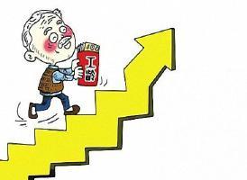出境定居离退休、退职人员如何办理健在证明?<