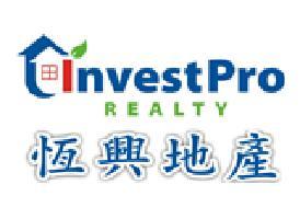 恒兴地产  InvestPro Realty<
