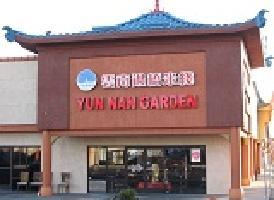 云南过桥米线  Yun Nan Garden<