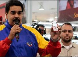 在委内瑞拉:怎样开通手机使用业务<