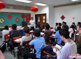 委内瑞拉的文化教育<