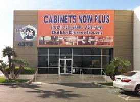 橱柜城 Cabinets Now<