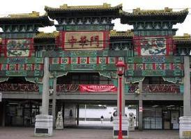 世界著名的中国城之一,100多年历史温哥华唐人街<