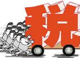 国家对华侨、外籍华人进境自用物品是否征收税款?<
