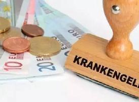 德国关于病假工资和生病补贴的规定<