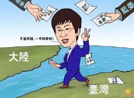 办理台湾居民来大陆定居手续<