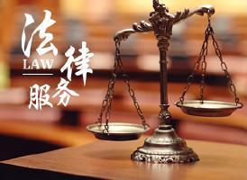 中国公民往来台湾地区管理<