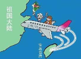 台湾居民来往大陆通行证、签注受理审批签发工作规范<