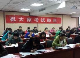 关于印发《香港特别行政区、澳门特别行政区、台湾地区居民及外国人参加注册会计师全国统一考试办法》的通知<