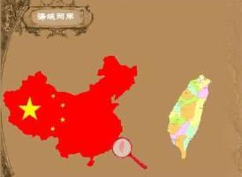 大陆已成台湾青年海外就业首选之地<