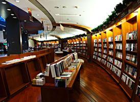 城市书屋<