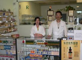 健康西药房 Welcome Pharmacy<