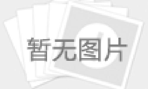 东开普省华人警民合作中心<