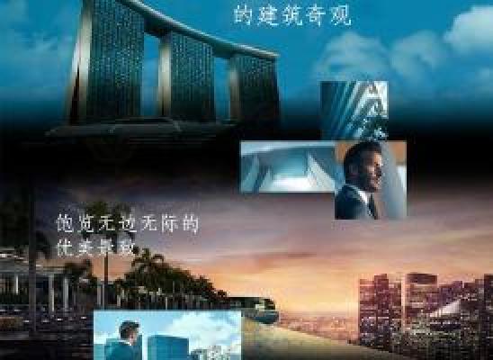 .新加坡滨海湾金沙酒店特价,热卖..<