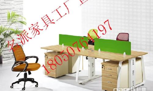 厂家直销现代简约时尚办公家具,实实在在的厂价,可直接到厂视察 - 100元<