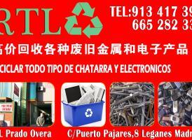 RTL废品回收(马德里)<