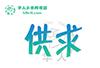 中国配偶申请家庭团聚(Regroupement familial sur place),VPF详解<