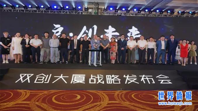 宝袋股份与国广东方牵手杭州——启创未来