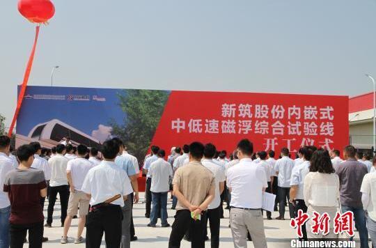 """引领新一代中低速磁浮_成都企业铺起全球第二条""""超铁"""""""